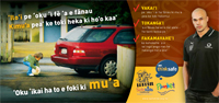 Preventing driveway injuries leaflet in Tongan